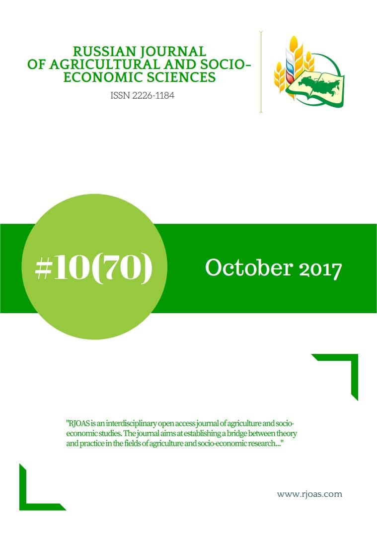 socio economic issue Socio economic problems presentation 1 name: hajra talat roll #: 11090920-037 name: iqra bashir roll #: 11090920-024.
